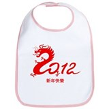 Cute Chinese new year 2012 Bib