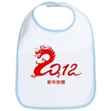 Cute Year of dragon Bib