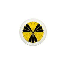 Cute Nuclear Mini Button