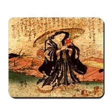 Geisha with Umbrella Mousepad