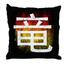 Funny Funny year of the dragon Throw Pillow