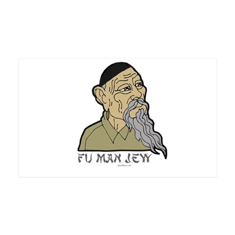 Fu Man Jew 38.5 x 24.5 Wall Peel