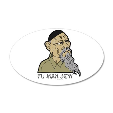 Fu Man Jew 38.5 x 24.5 Oval Wall Peel