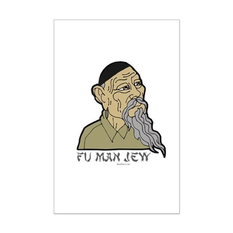 Fu Man Jew Mini Poster Print