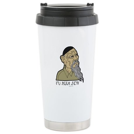 Fu Man Jew Ceramic Travel Mug