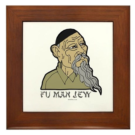 Fu Man Jew Framed Tile