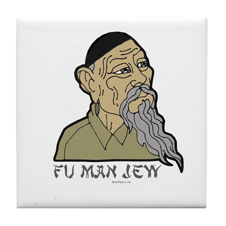 Fu Man Jew Tile Coaster