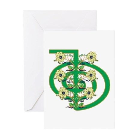 Cho Ku Rei Power Greeting Card