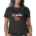 LoveBug Women's Long Sleeve Dark T-Shirt