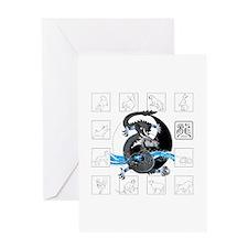 Zodiac 2012 Greeting Card