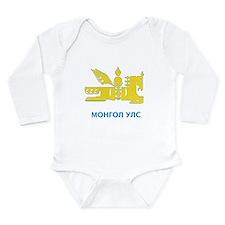 Mongolia emblem Long Sleeve Infant Bodysuit