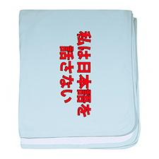 I do not speak Japanese baby blanket