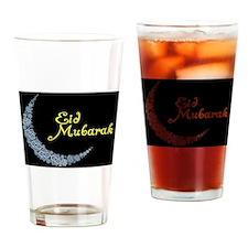 Eid Mubarak Drinking Glass