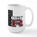 Skyline GT-R Katakana Large Mug