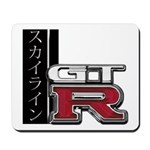 Skyline GT-R Katakana Mousepad