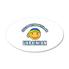 Cute Ukrainian designs 38.5 x 24.5 Oval Wall Peel