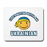 Cute Ukrainian designs Mousepad