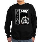 Datsun Katakana 240Z Shifter Sweatshirt (dark)
