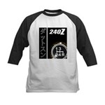 Datsun Katakana 240Z Shifter Kids Baseball Jersey