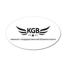 KGB 20x12 Oval Wall Decal