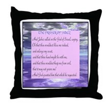 prayer of Jabez Throw pillow