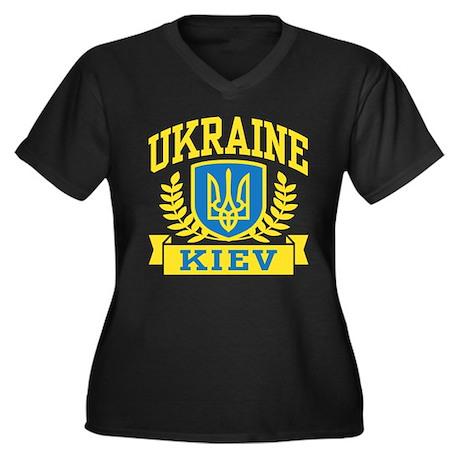 Ukraine Kiev Women's Plus Size V-Neck Dark T-Shirt