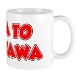 Kawa To Podstawa Polish Mug