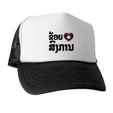 I Heart (Love) Songkan Trucker Hat