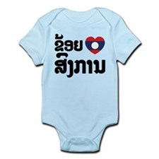 I Heart (Love) Songkan Infant Bodysuit