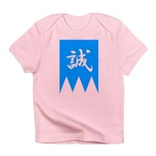 Shinsengumi Infant T-Shirt