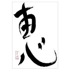 Blessing Japanese Kanji Wall Art