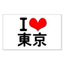 I love Tokyo Sticker (Rectangle)
