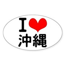 I Love Okinawa Sticker (Oval)