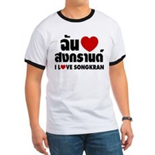 I Heart (Love) Songkran T