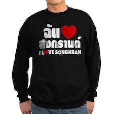 I Heart (Love) Songkran Sweatshirt