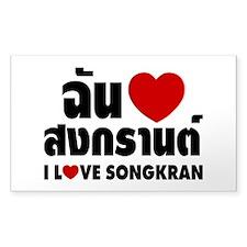 I Heart (Love) Songkran Decal
