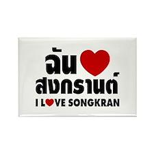 I Heart (Love) Songkran Rectangle Magnet