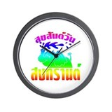 Happy Songkran Day Wall Clock