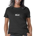 Honor Melanoma Dark T-Shirt