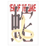Year of the Snake Wall Art