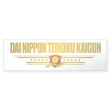 """Japanese Imperial Navy"" Car Sticker"