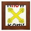 KNOW KONY Framed Tile