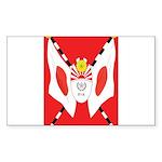 Kempeitai Sticker (Rectangle)