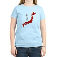 Cute Japan relief T-Shirt
