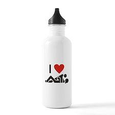 Loving Sex Water Bottle