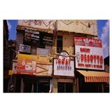 Commercial signboards in a market, Thanjavur, Tami