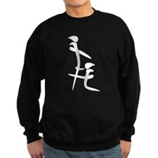 Chinese Symbol - Blowjob Sweatshirt