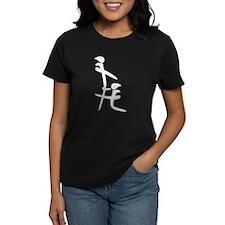 Chinese Symbol - Blowjob Tee
