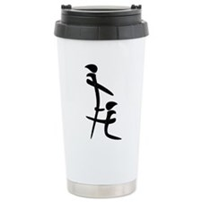 Chinese Symbol - Blowjob Ceramic Travel Mug