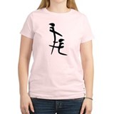 Chinese Symbol - Blowjob T-Shirt